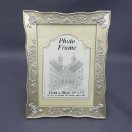 Antique Photo Frame 5 X 7