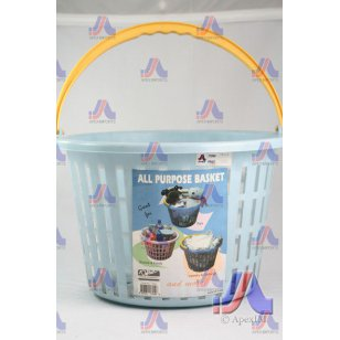 ALL PURPOSE BASKET ( PINK, BLUE )